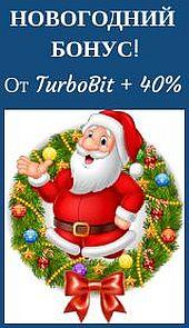 Upgrade to Turbo
