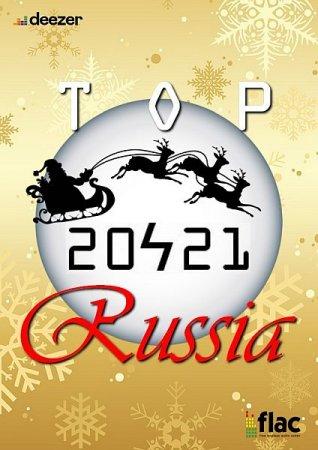 Обложка Топ 100 Россия 20ϟ21 (2021) FLAC