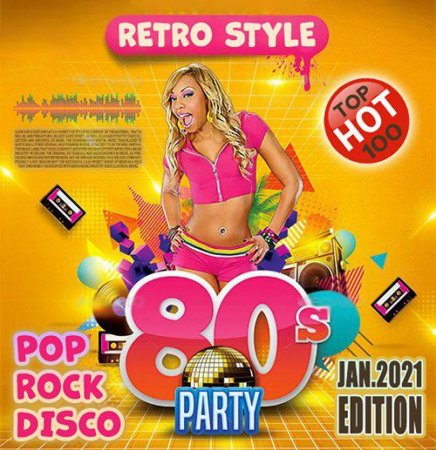 Обложка Party Retro Hits 80s (2021) Mp3